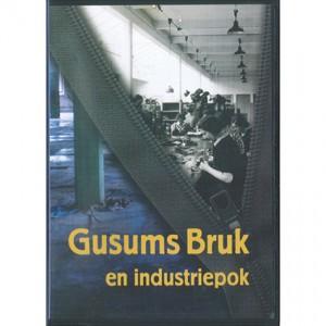gusums_bruk_en_industriepok
